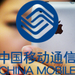 china-mobile-iphone-2g