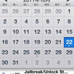 iphone-jailbreak-unlock-status