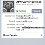 Edit APN Settings on iPhone 4S If Cellular Data Network is Disabled (for Gevey Ultra S Users)
