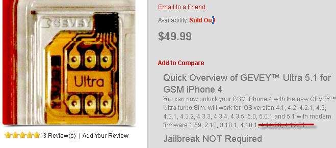 Iphone Unlock 2012 04 22