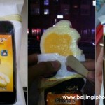 "Try this ""iPhone 5″ Pear and Mango Flavored Ice Cream in China"