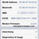 How to Downgrade iOS 6 Baseband 4.12.02 (iPhone 4), 5.16.07 (3GS) or 3.0.04 (4S)?