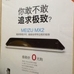 China's Meizu MX2 is Strangely Looking Identical to Facebook Home Smartphone