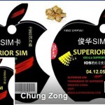 Here's Why Superior SIM for Unlocking iPhone 4 Baseband 04.12.05, 04.12.02, 04.12.01 is Fake