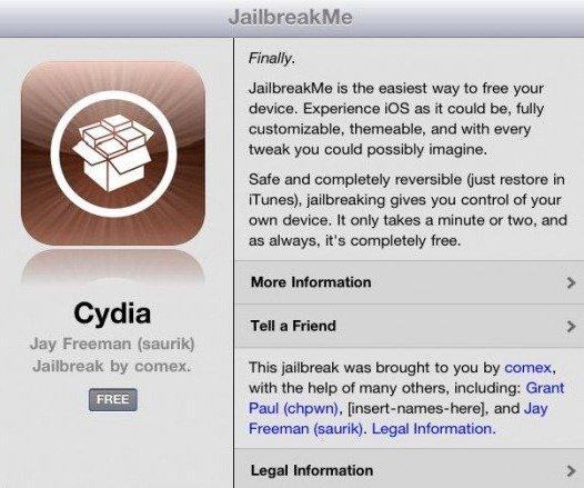 jailbreakme 3.0 gratuit