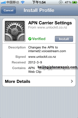 how to find apn settings on iphone 4