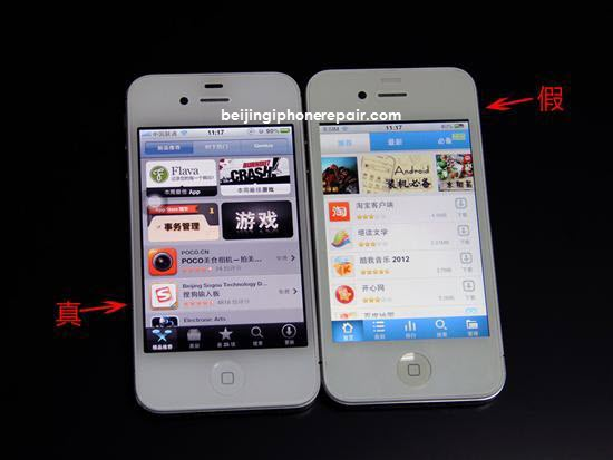 Is It Genuine Or Fake? IPhone 4S Side-by-Side Comparison