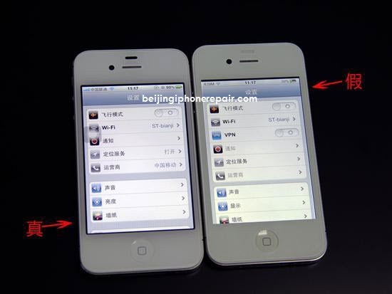 Genuine And Fake IPhone 4S Side By Comparison Photos