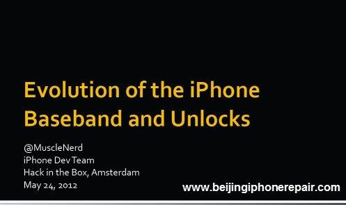 evolution-of-iphone-baseband-unlock