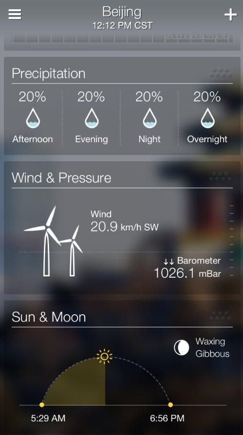 yahoo-weather-app-beijing-4
